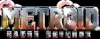 MetroidSamusReturns logo
