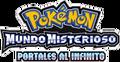 PMM Portales al infinito - Logo
