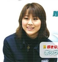 Kyoko Watanabe