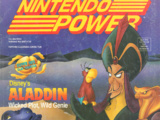 Nintendo Power V55