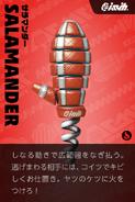 Card 6 Slapamander