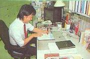 Shigeru Miyamoto SMB3