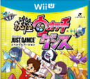 Yo-Kai Watch Dance: Just Dance Special Version