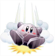 Metal Kirby