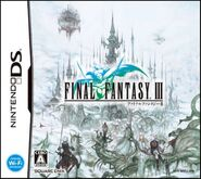 Final Fantasy III (DS) (JP)