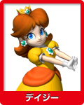 Fortune Street-Princess Daisy