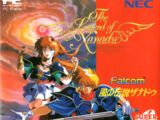 The Legend of Xanadu