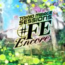Icono de Tokyo Mirage Sessions -FE Encore