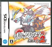 Pokemon White 2 (JP)
