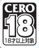 CERO 18