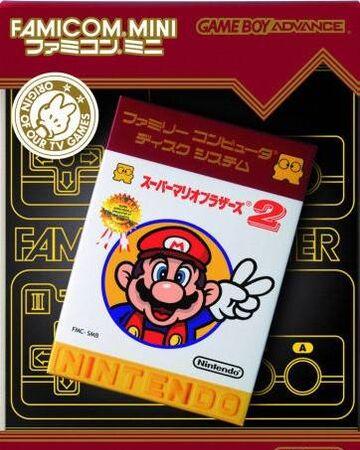 Famicom Mini Series Super Mario Bros 2 Nintendo Fandom