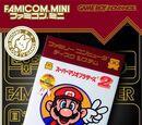 Famicom Mini Series: Super Mario Bros. 2