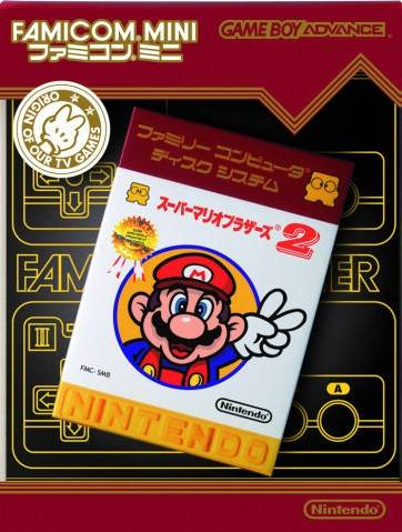 Famicom Mini Series: Super Mario Bros  2 | Nintendo | FANDOM