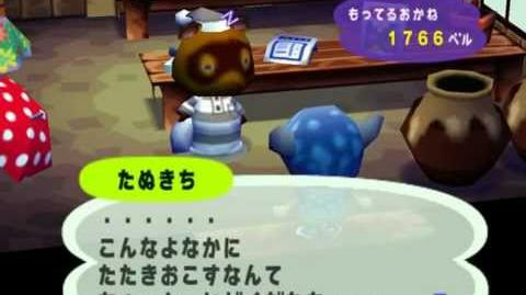 Animal Crossing e Tom Nook la nuit the night (Japan Japon)