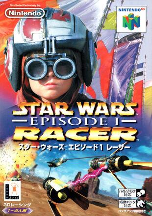 N64 (Japan)