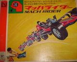 Mach Rider (toy)