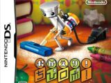 Welcome Home! Chibi-Robo! Happy Rich Big Sweep