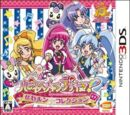 Happiness Charge PreCure! Kawa-Run* Collection