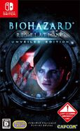 Biohazard Revelations (Switch)