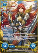 FE0 Cordelia B01-075SR