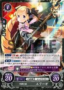 FE0 Elise B06-059N
