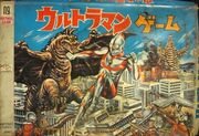 Ultraman Game