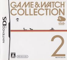 Game Watch Collection 2
