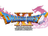 Dragon Quest XI: Echoes of an Elusive Age/gallery