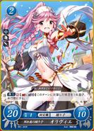 FE0 Olivia B01-083R