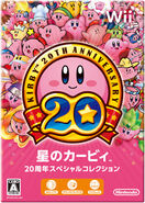 Kirbys Dream Collection Special Edition (JP)