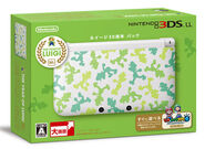 The Year Of Luigi 3DS Box