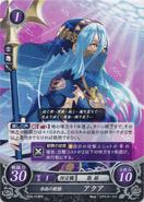 FE0 Azura P03-016PR