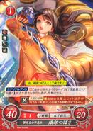 FE0 Tsubasa B04-004HN