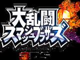 大乱闘スマッシュブラザーズ for Nintendo 3DS / Wii U/ギャラリー
