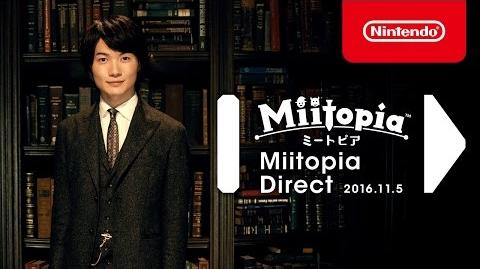 Miitopia(ミートピア) Direct 2016.11