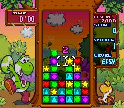 Tetris Attack Screenshoot