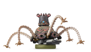 Amiibo - The Legend of Zelda - Guardian (Beta)