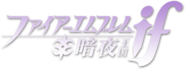 Fire Emblem if Conquest logo