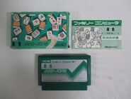 Famicom Mahjong package, manual and cover front