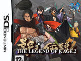 The Legend of Kage 2