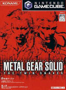 Metal Gear Solid The Twin Snakes (JP)