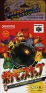 Pokemon Snap (JP)