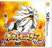 Pokemon Sun (JP)