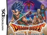 Dragon Quest VI: Realms of Revelation/gallery