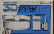 Famicom 3D box