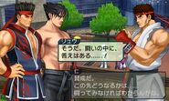 PXZ Screenshot 122