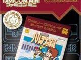 Famicom Mini: Hikari Shinwa - Palutena no Kagami