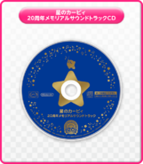 Kirbys Dream Collection - Soundtrack (JP)