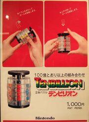 Tenbillion