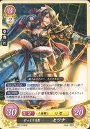 FE0 Setsuna B02-018HN